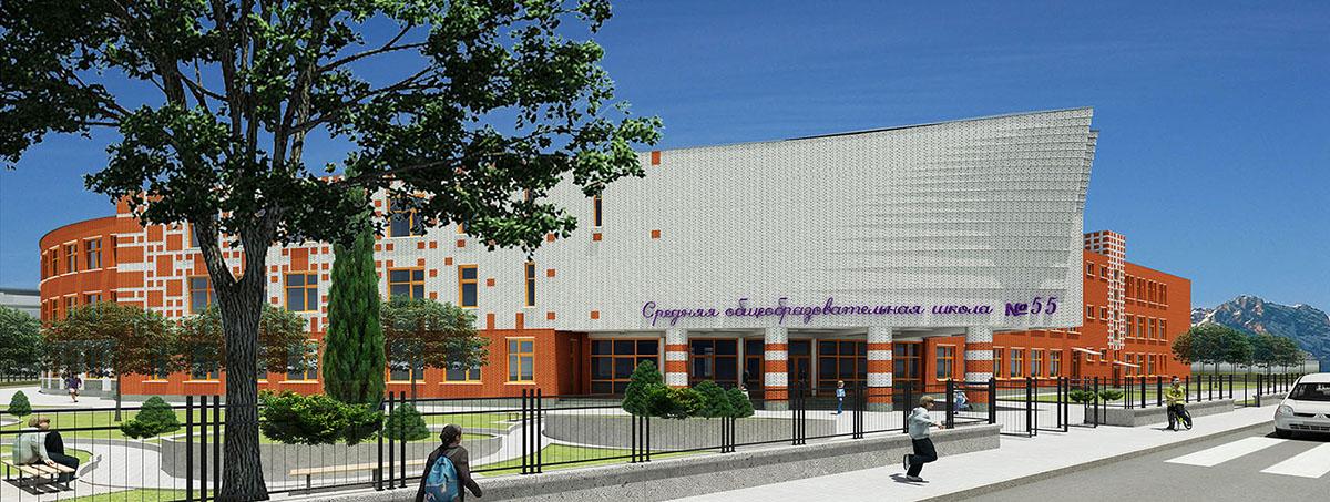 Проект школы на 500 учащихся