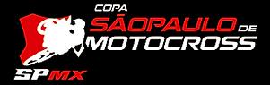 Logo Copa SP.png