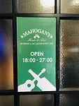 Music & Bar MAHOGANY