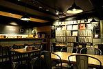 Spincoaster Music Bar