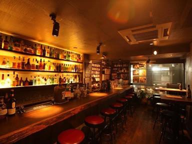 music bar 45