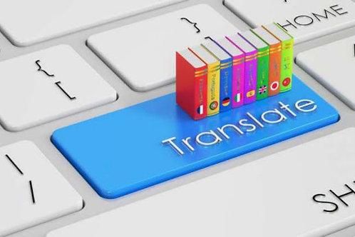 Перевод документов, аттестат и справка