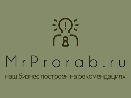 Встречайте наш обновленный сайт