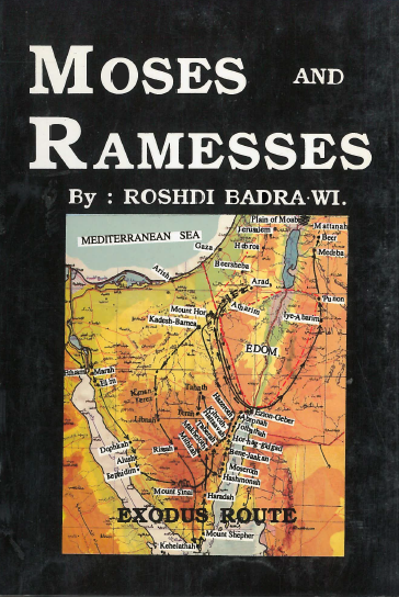 Moses and Ramesses