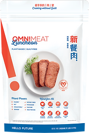 OmniMeat-Luncheon.png