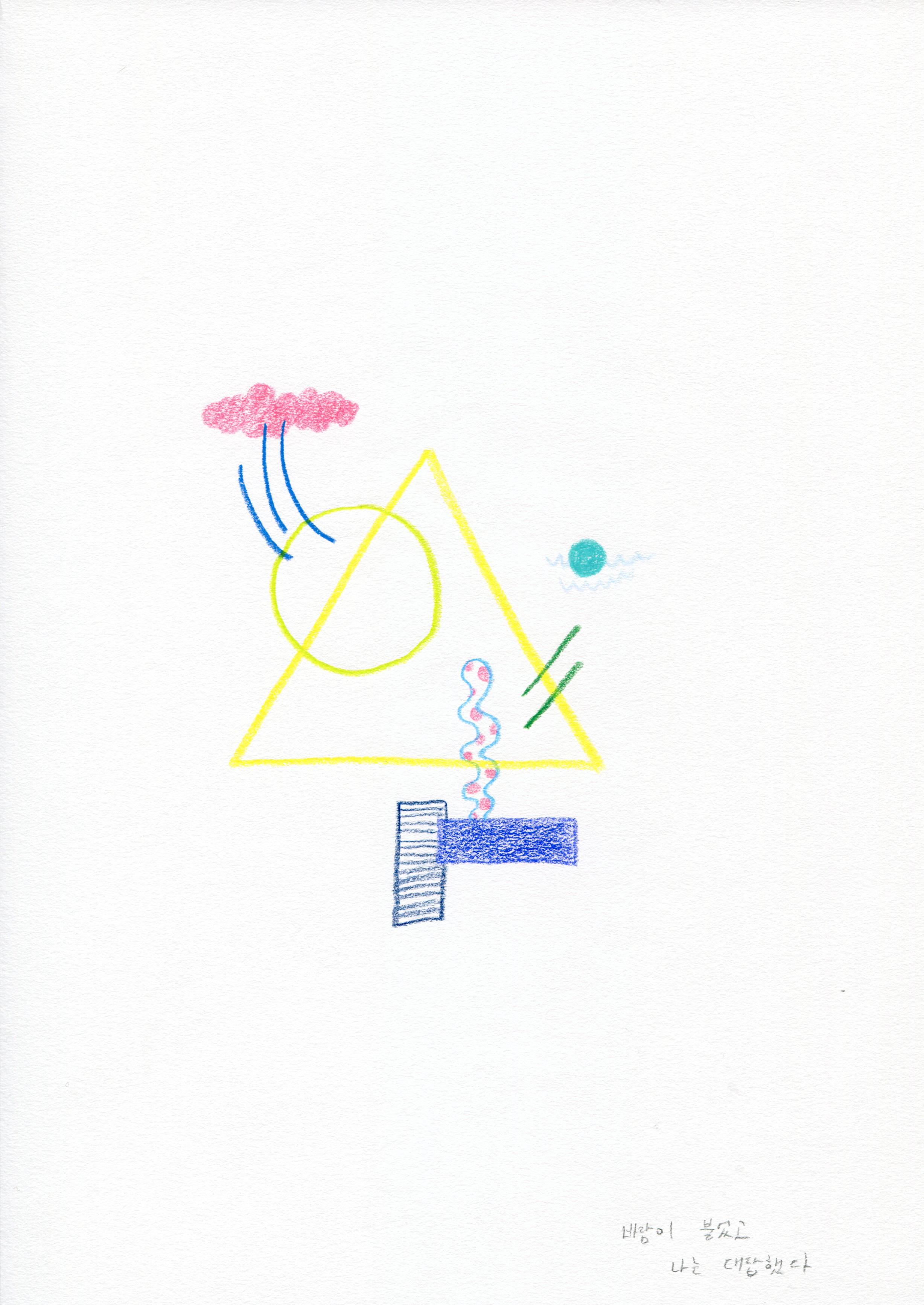 drawing732