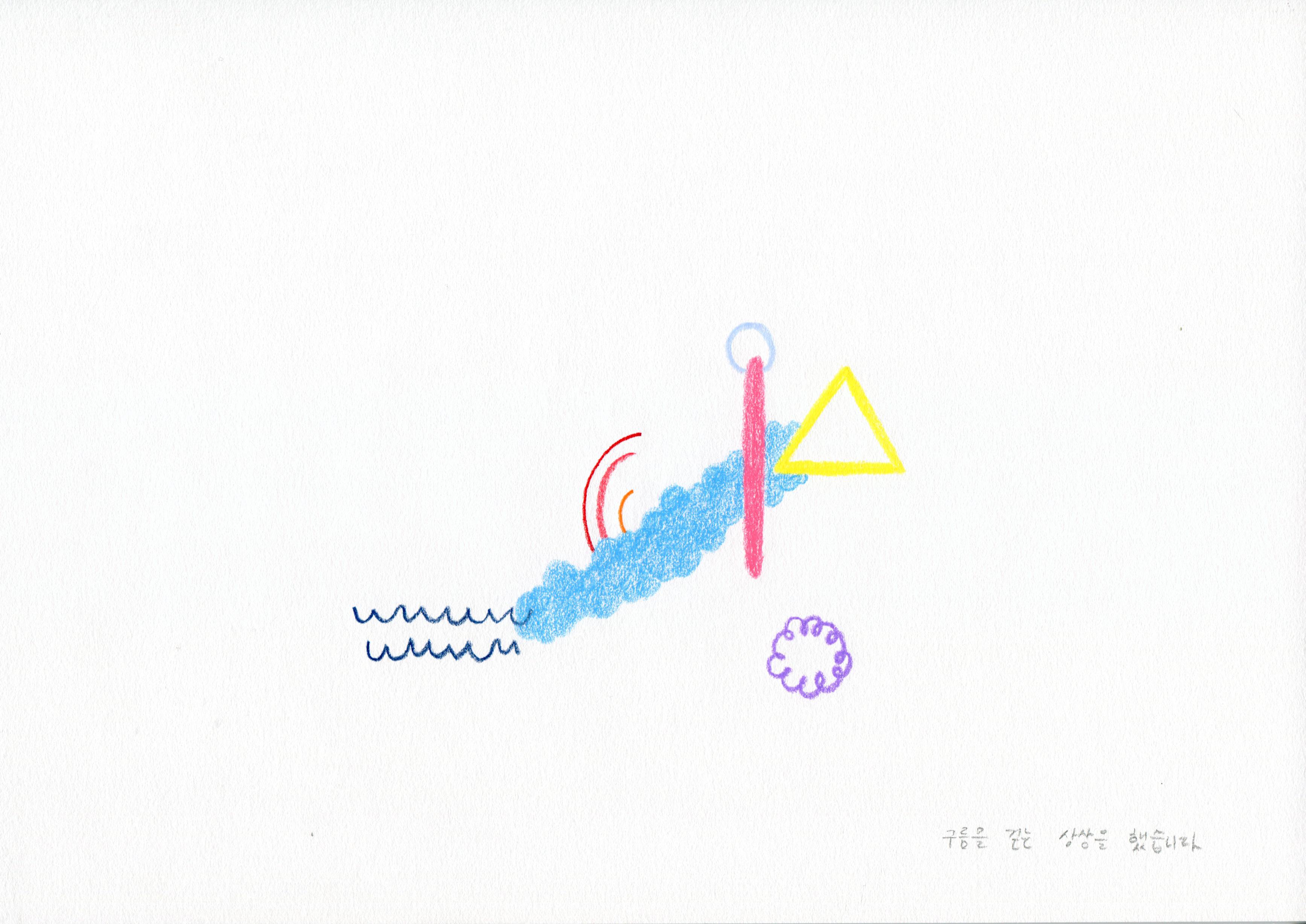 drawing733