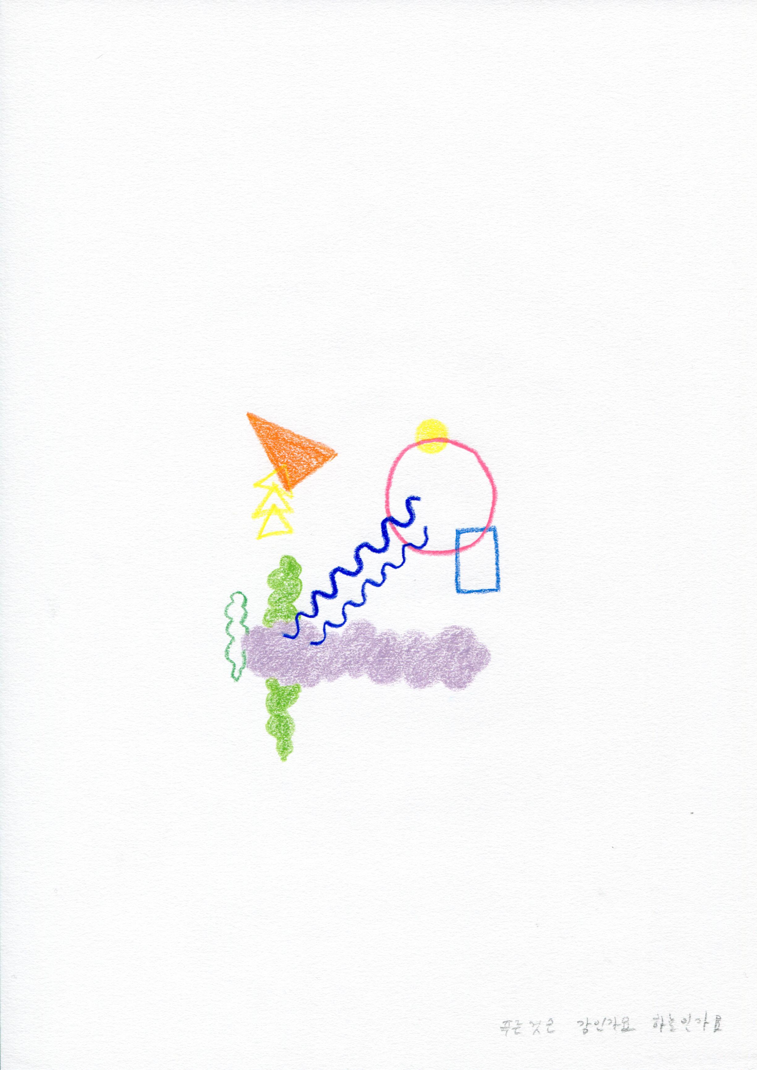 drawing731