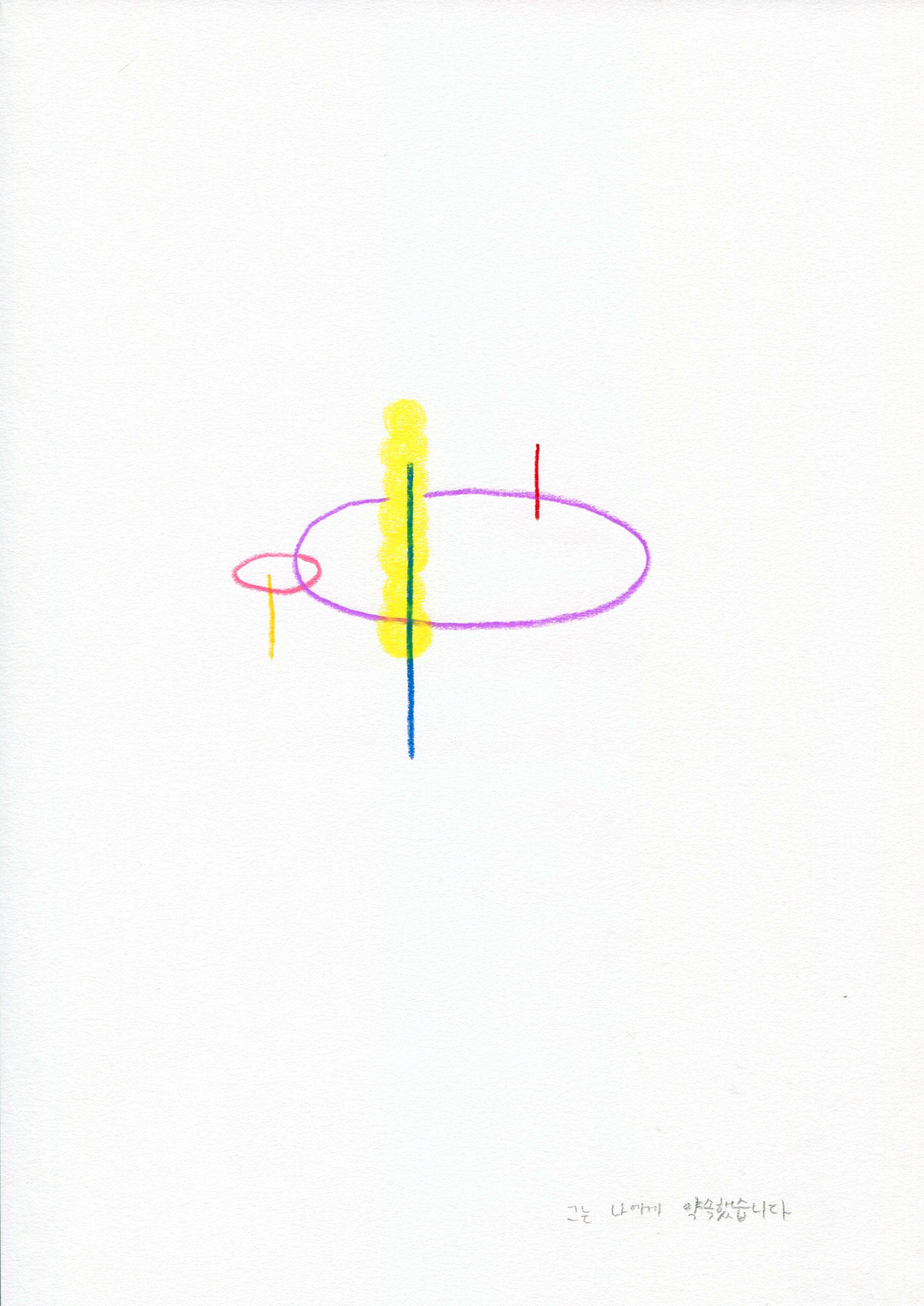 drawing734