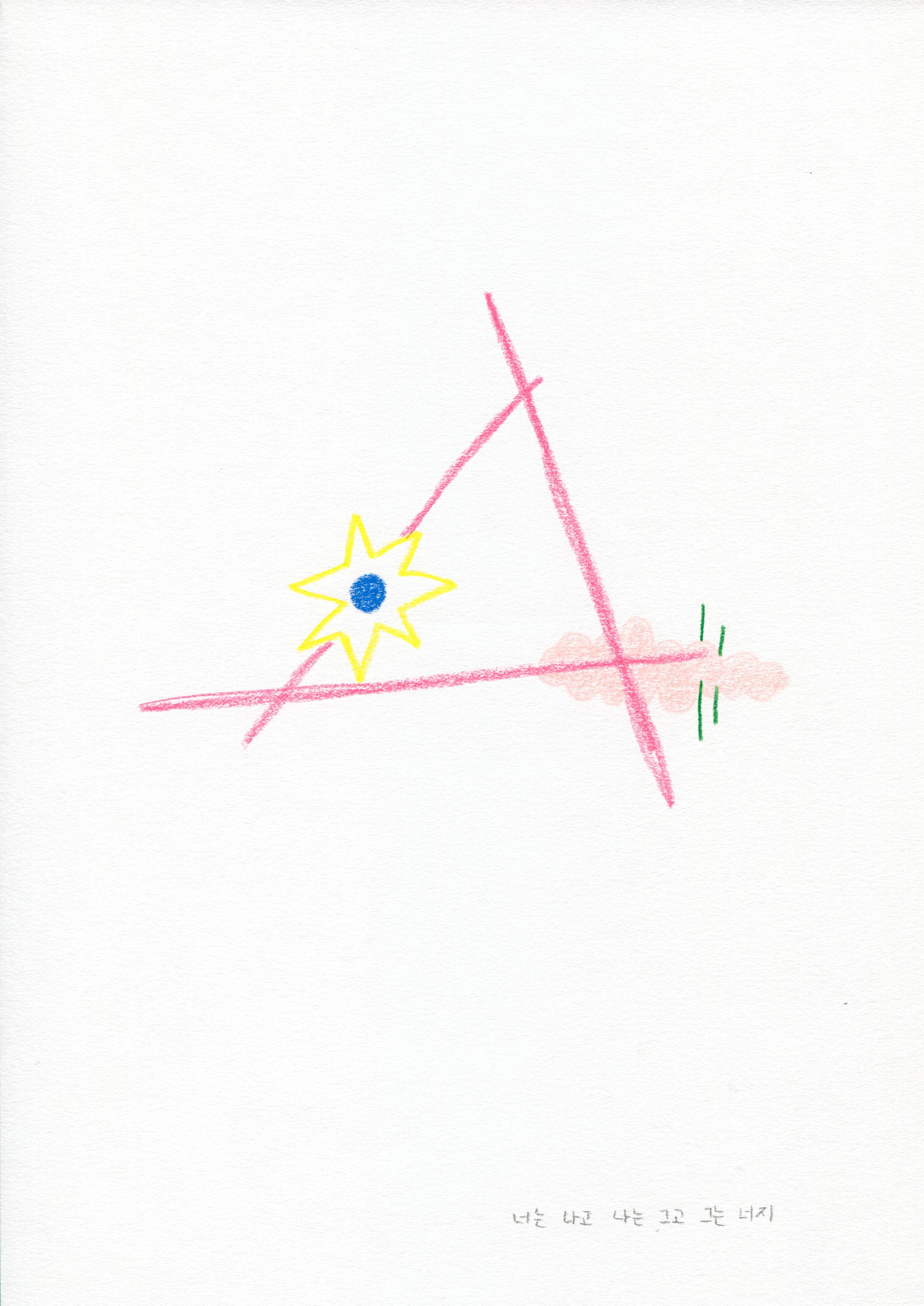 drawing735