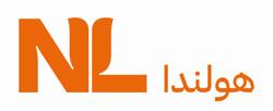 NL_Branding_Arabic