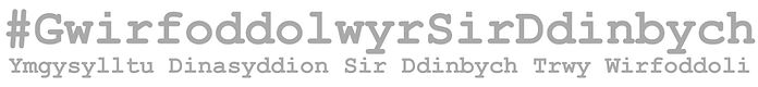 Logo grey tagline high WELSH.jpg