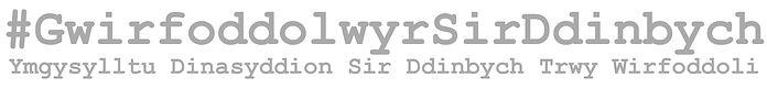 Logo grey tagline high WELSH.jpg