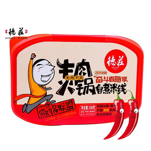 Instant Mini Self-Cooking Beef Rice Noodles Hot Pot