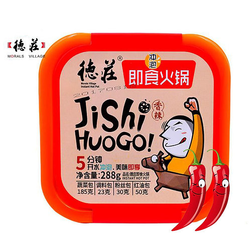 Portable Classic Tasty Spicy Instant Self-cooking Hot Pot
