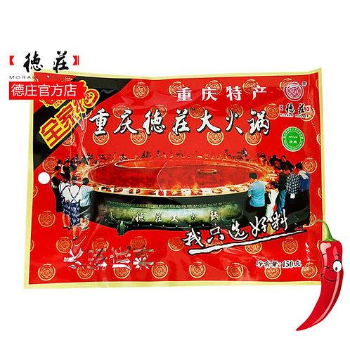 Dezhuang Mild Spicy Hot Pot Base Seasoning 150g