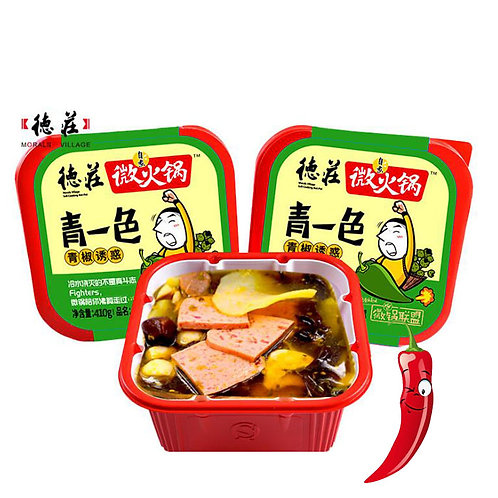 Delicious Light Numb Spicy Portable Quick Instant Mini Hot Pot