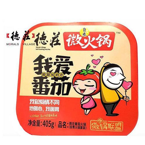 Tomato Tasty Non-Spicy Delicious Portable Mini Self-cooking Hot Pot