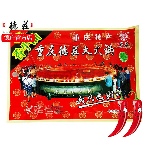 Medium Hot Spicy Beef Tallow Hot Pot Seasoning 150g