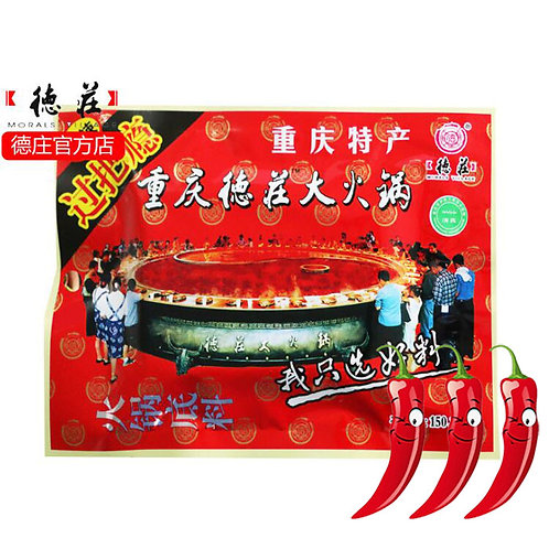 Super Spicy Classic Taste Hot Pot Soup Base Seasoning 150g