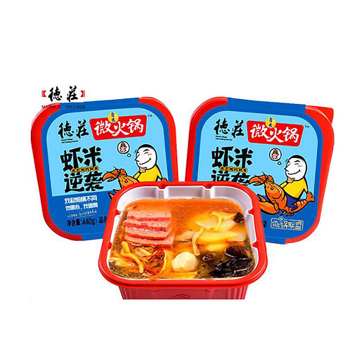 Non-spicy Seafood taste self-cooking instant hot pot