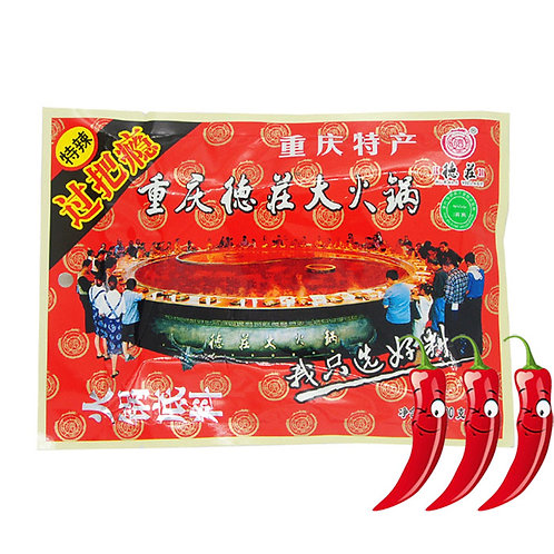 Dezhuang Very Spicy Hot Pot Soup Base Seasoning 300g