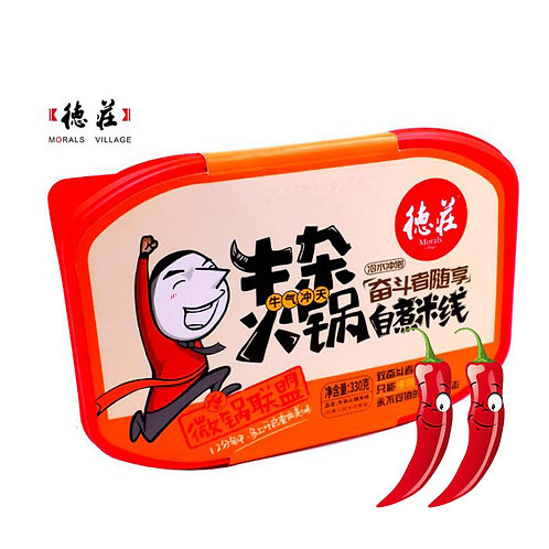 Portable Numb Spicy Beef Offal Tasty Rice Noodles Hot Pot