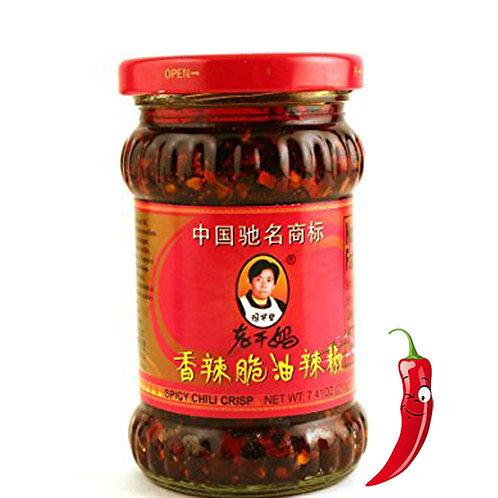 Laoganma Spicy Chili Crisp Chili Oil Sauce 210g