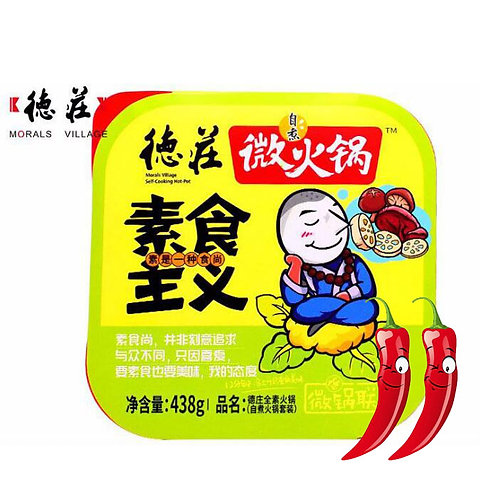 Self-cooking Vegetarian Spicy Quick Instant Hot Pot Chinese Huoguo