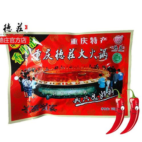 Dezhuang Beef Tallow Medium Spicy Hot Pot Seasoning 300g