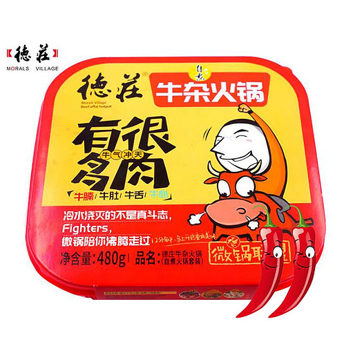 Instant Self-Cooking Numb Spicy Beef Offal Hotpot Chinese Huoguo