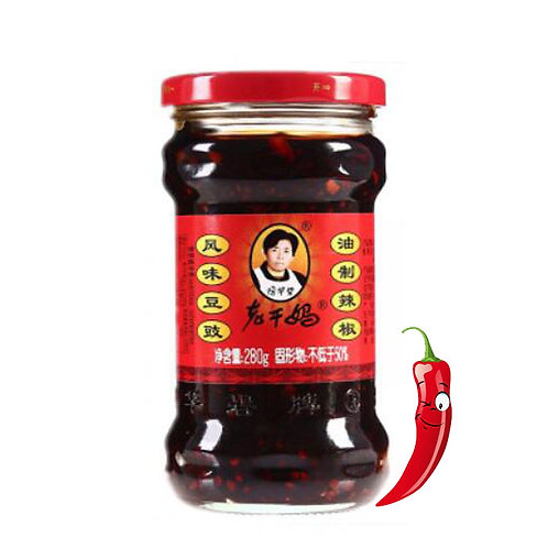 Classic Tasty Laoganma Soya Black Bean Chili Sauce 280g