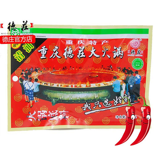 Medium Spicy Clear-Oil Hot Pot Soup Base 150g