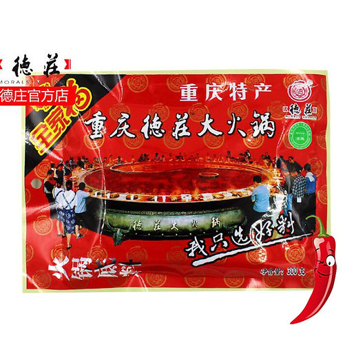 Dezhuang Mild Slightly Spicy Hot Pot Base Seasoning 300g