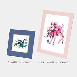 おすすめ商品.jpg