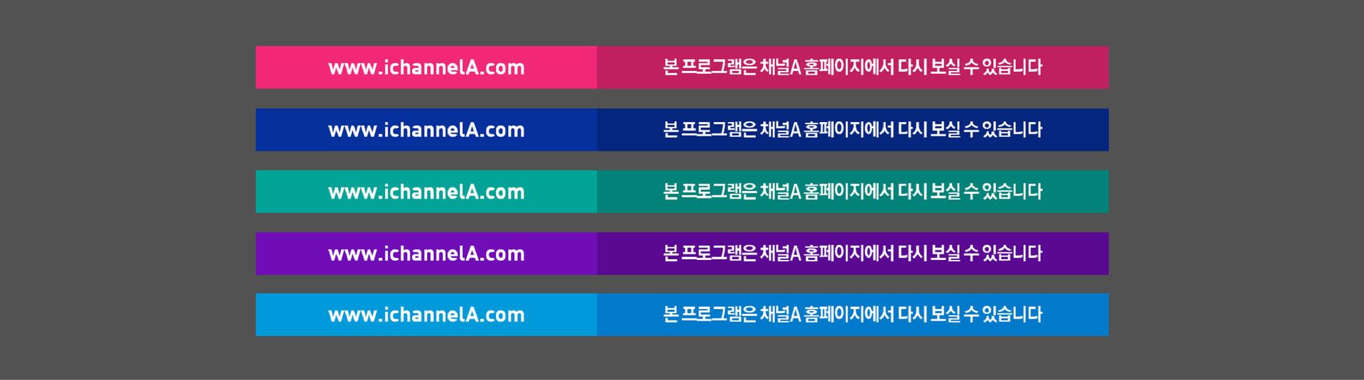 네트워크브랜딩_웹사이트고지-01.jpg