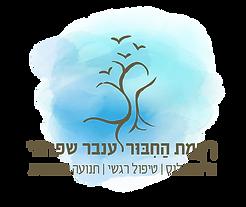 Logo-Inbar-05.png