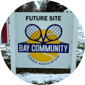 A sign of the courts' future site