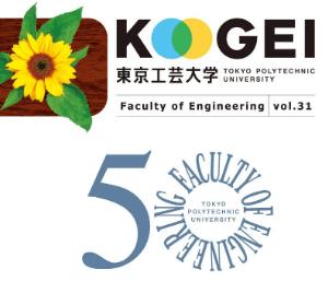 (中止)2020年11月7日 工学部同窓会50周年記念式典