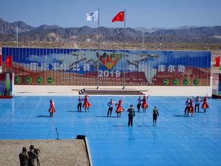 Открытие Международных Армейских  игр 2019 в Китае