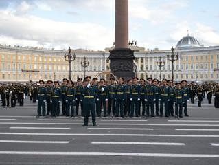 День Гвардии