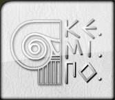 Προκήρυξη Λογοτεχνικού Διαγωνισμού Ενηλίκων από το ΚΕΜΙΠΟ Νέας Ιωνίας
