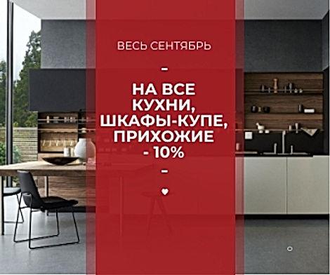 Кухни на заказ Алматы.jpeg