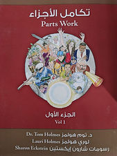 Arabic Parts Work Cover.jpg