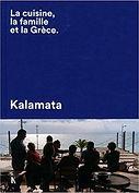La_cuisine,_la_famille_et_la_Grèce.jpg