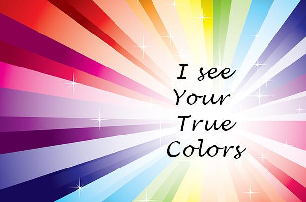 שימוש בצבעים במיתוג עסק