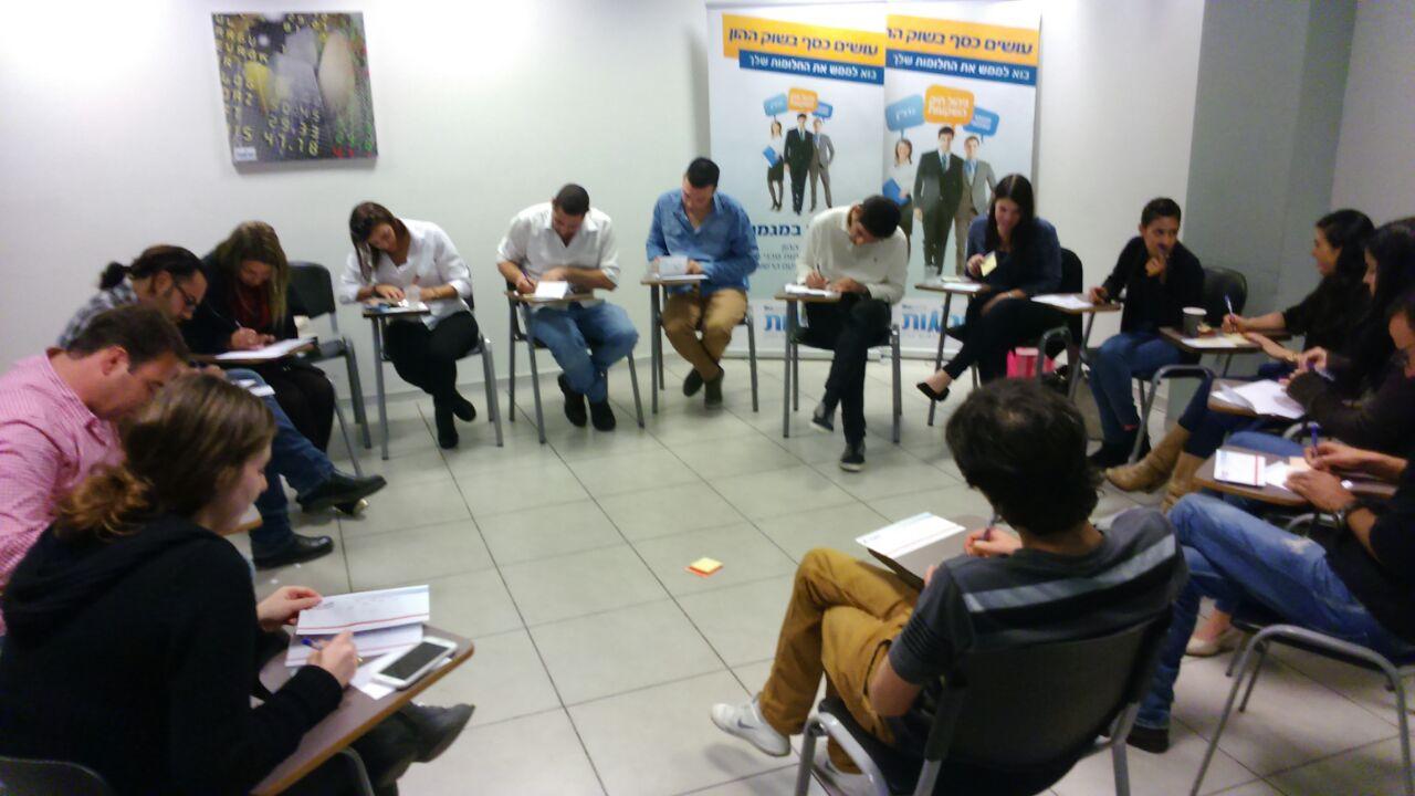 סדנאות פיתוח עבודה פנים ארגונית