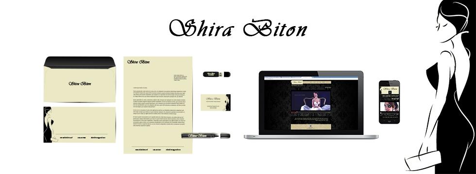 Shira Biton
