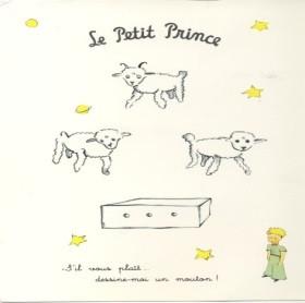 """""""צייר לי כבשה"""" - הנסיך הקטן"""