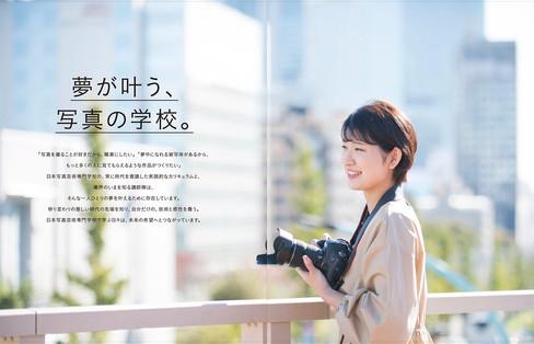 photo_irai1-1.jpg